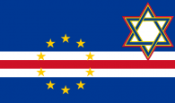 Cape Verdean Flag with Star of David in the Right Corner