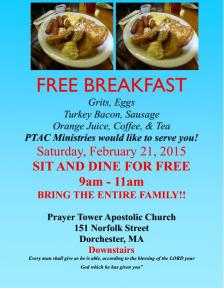 free breakfast feb2015