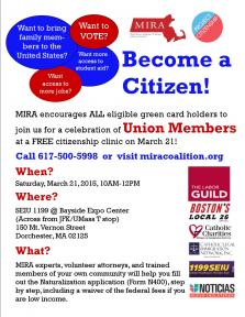flyer for citizenship clinic