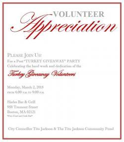 flyer for volunteer appreciation dinner