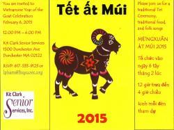 viet new year celebration